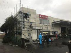 カネコ種苗 千葉支店改修工事